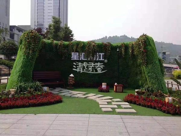 房地产参观走道与楼层绿化